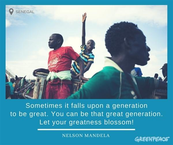 Mandela Day quote 5