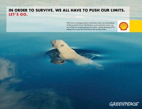 Arctic Ready Shell Ad