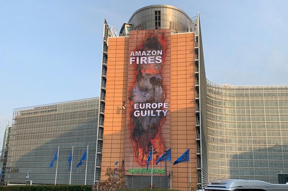 [ACTION] : demandez à la Commission européenne une loi forte contre la déforestation