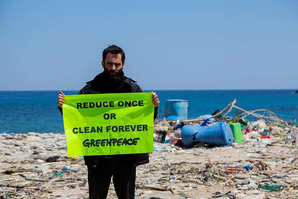 """Посланието е ясно: Да се откажем от културата на изхвърлянето. © Константинос Статиас/ """"Грийнпийс"""""""