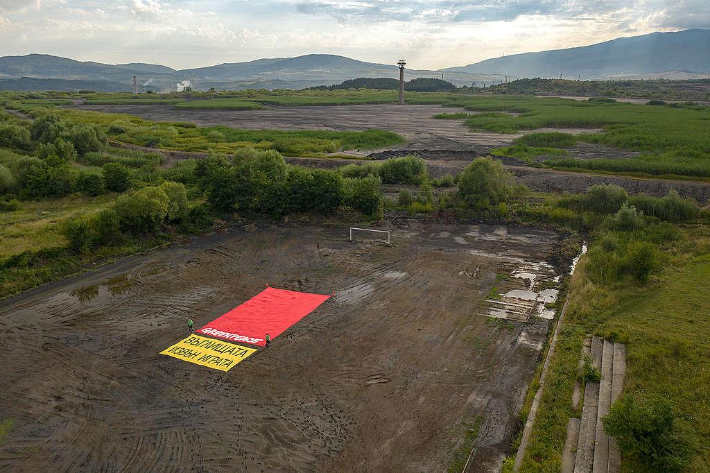 Червен картон за въглищната индустрия, гр. Перник, 7 август 2020
