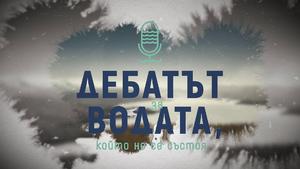 """Грийнпийс"" – България"