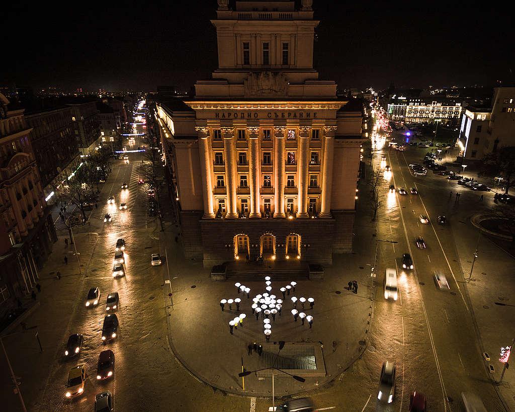 """Акция """"Слънчеви чадъри"""" пред Министерски съвет, София"""