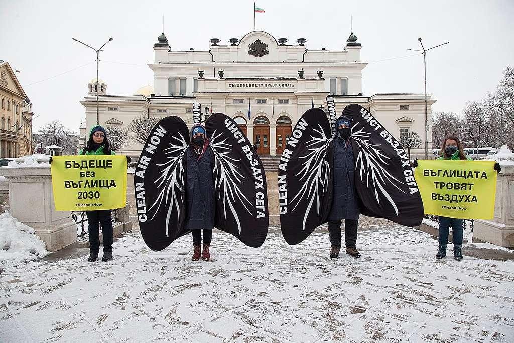 Акция за чист въздух през сградата на парламента
