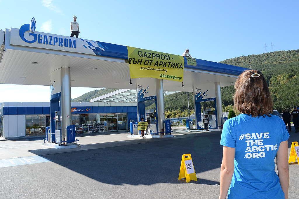 """Блокада на бензиностанция на """"Газпром"""" в Благоевград от активистите на """"Грийнпийс"""" - България"""