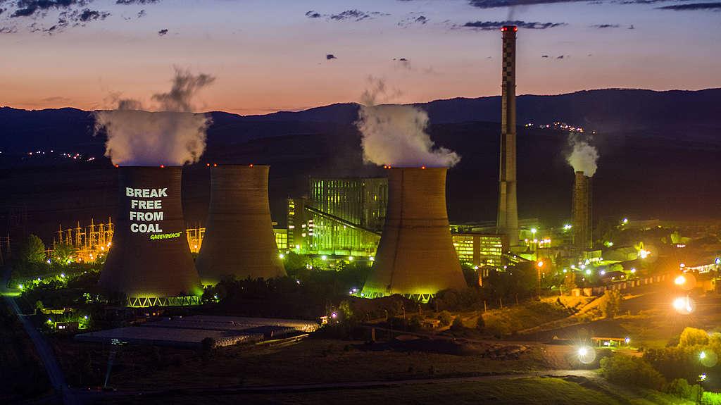 """Прожекция на ТЕЦ """"Бобов дол"""" срещу употребата на въглища"""