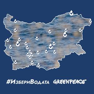 Карта на почистванията от инициативата #ИзбериВодата