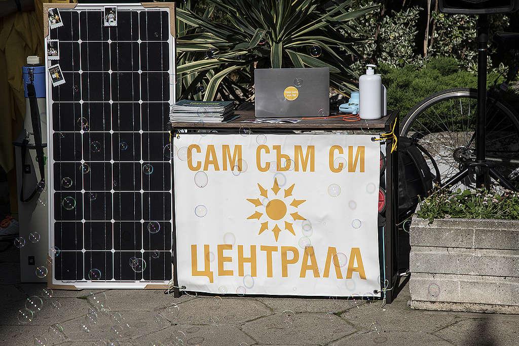 """""""Грийнпийс"""" - България откри символично Министерство на възобновяемата енергия"""