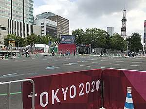 Град Сапаро в Япония, домакин на маратона в Олимпийските игри 2020