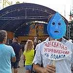 Протест за адекватно управление на водата в Хасково