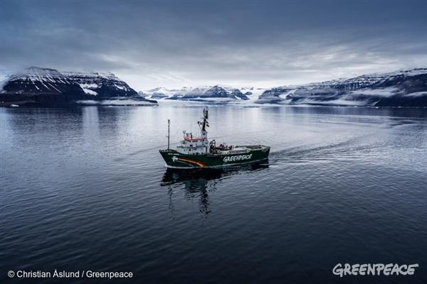 Greenpeace ship, Arctic Sunrise, in Greenland