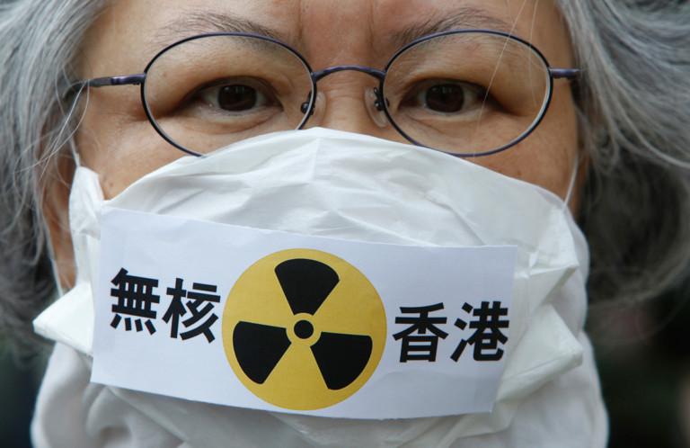 Greenpeace Demand No Nukes in Hong Kong