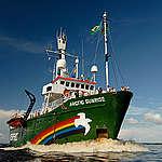 "Greenpeace ship ""Arctic Sunrise"" in the Amazon off Manaus."