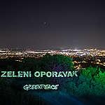Šumska projekcija za zeleni oporavak