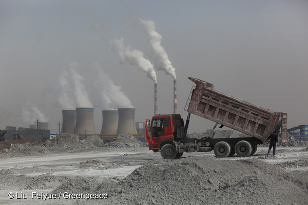 """Estimating Carbon Emissions from China's Coal-to-Chemical Industry during the """"13th Five-year Plan"""" Period"""
