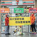 7-Eleven announces single-use plastics phase-out in Taiwan, first in Asia: Greenpeace response