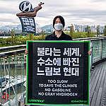 action in Seoul against Hyundai