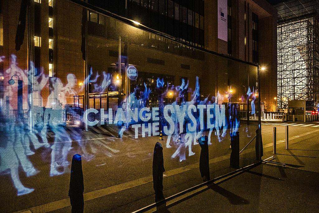 Hologram protest outside the EU Council