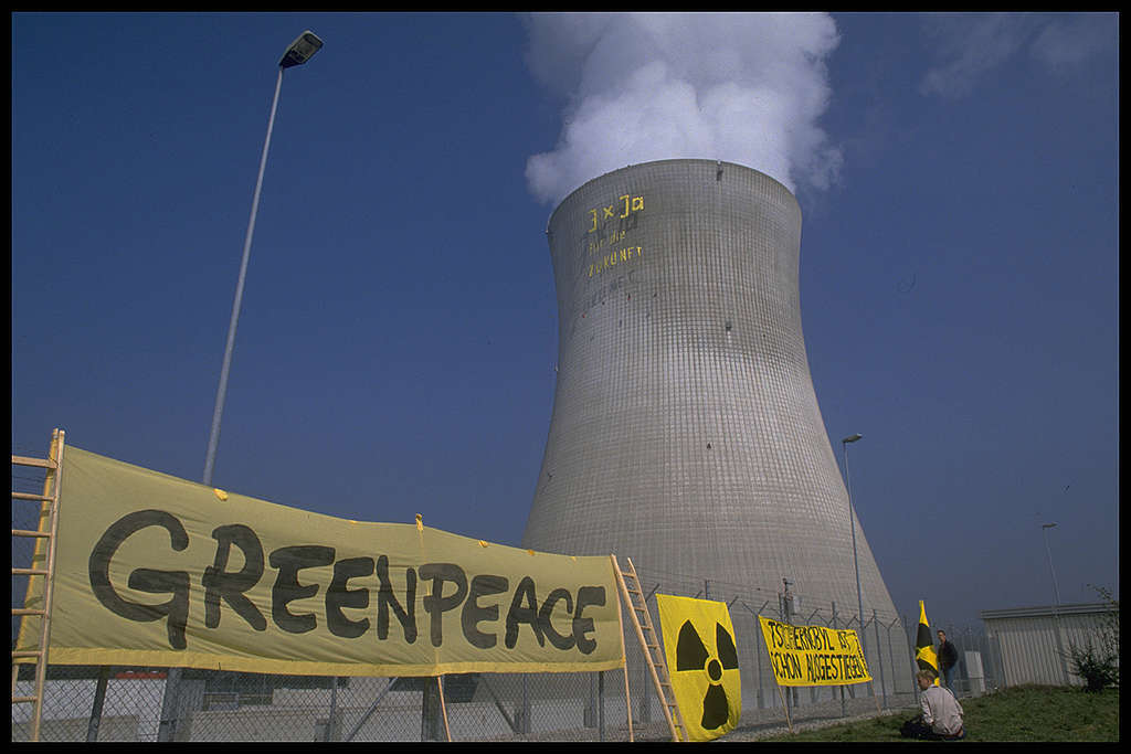 Action Nuclear at Power Plant Leibstadt. © Greenpeace / Dominik Labhardt