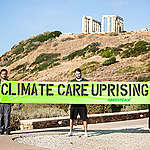Η κλιματική κρίση καλπάζει, το κλιματικό κίνημα φωνάζει