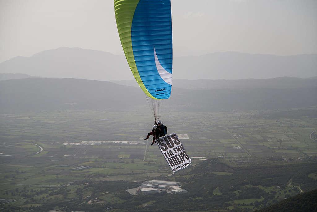 Break Free - No Oil Drilling in Epirus. © Constantinos Stathias / Greenpeace