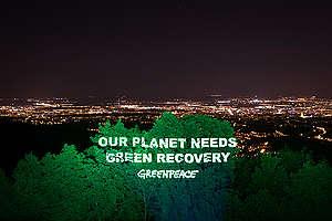 αν προστατευτούν τα οικοσυστήματα, η βιοποικιλότητα, το κλίμα, θα προστατευτεί και η δική μας υγεία.