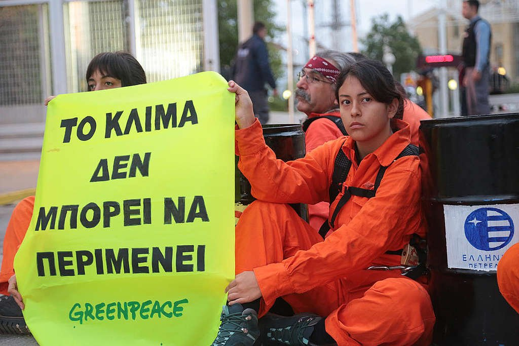 Climate Crisis Action at HELPE Refinery in Aspropyrgos, Greece. © Constantinos Stathias / Greenpeace