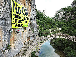 Banner Action against Oil Exploration in Epirus - Drone Image. © Gregorios Papageorgiou / Greenpeace