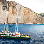 Rainbow Warrior at Navagio Beach in Greece. © Sideris Nanoudis / Greenpeace