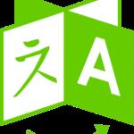 #25 - Set up a Multi-Language website