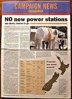 June 1993 Greenpeace launches its 'Power Madness' campaign opposing more new power stations by delivering a life-sized 'White Elephant' to the Beehive.