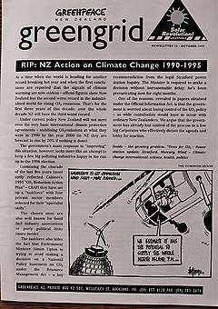 September 1992 - Greenpeace set up the 'Greengrid' network for climate and energy activists as a result of 'The Power Trip' tour