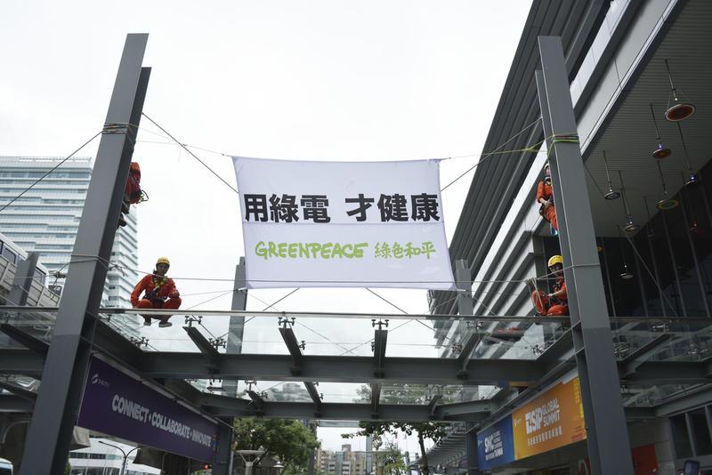 由亞洲到全球,均需發展可再生能源,走向碳中和。© Sean Chiu / Greenpeace
