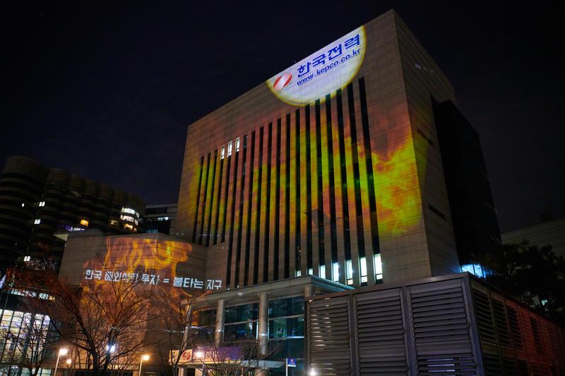 綠色和平在韓國電力公社(韓國最大的電力公司)的大樓,以光影投射,呼籲喝停海外煤炭投資。© Jung-geun Augustine Park / Greenpeace