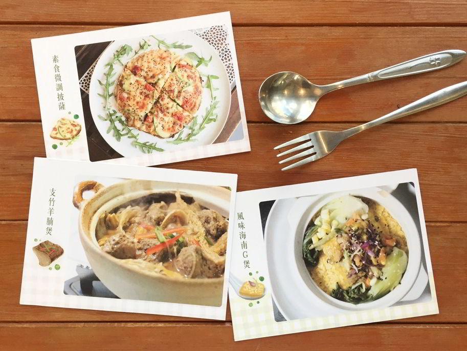 綠色和平「素食食譜明信片集」收錄了16道菜式,包括以上3間素食餐廳的招牌菜:支竹羊腩煲、素食微調披薩及風味海南G煲! © Greenpeace