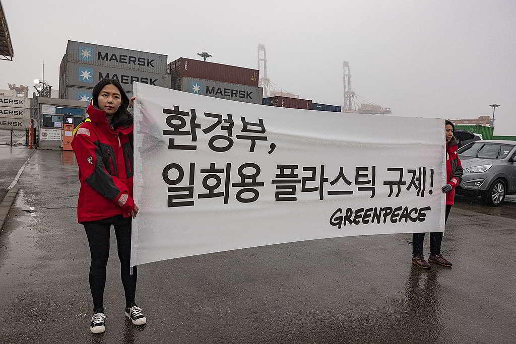 全球廢塑膠貿易網絡錯綜複雜,2018年綠色和平韓國與菲律賓團隊攜手調查,成功促使51個載滿塑膠垃圾的貨櫃從菲國送返韓國。 © K. Chae / Greenpeace