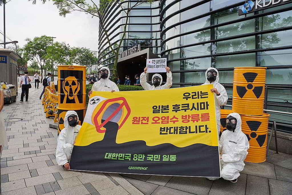 綠色和平韓國辦公室行動者7月攜同超過8萬人聯署,前往日本駐韓國大使館門外請願,促請當局正視核污水風險。 © Jung-geun Augustine Park / Greenpeace