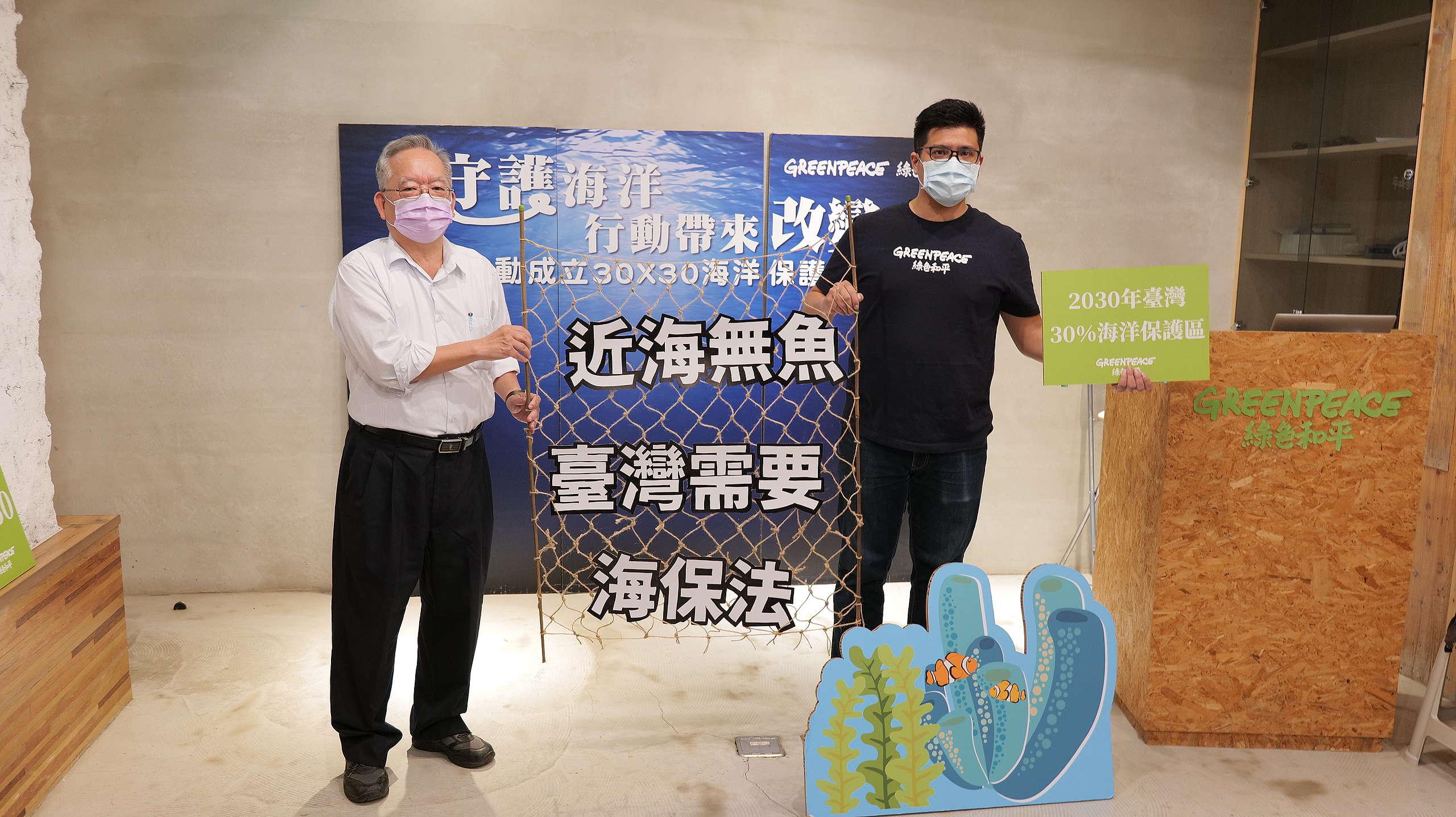 綠色和平於2月25日舉行記者會發表研究報告,左為研究海洋保護區多年、與會專家學者邵廣昭。© Greenpeace