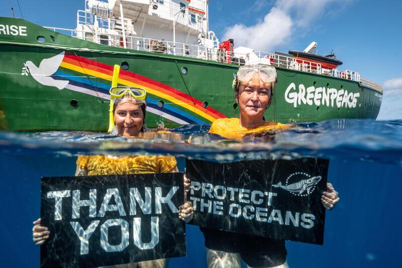 綠色和平項目主任Mariajo Caballero和Juliana Costa感謝你的支持,請將守護海洋的訊息繼續傳揚開去,為2021年8月全球海洋公約達至保護全球海洋的最大作用。© Tommy Trenchard / Greenpeace