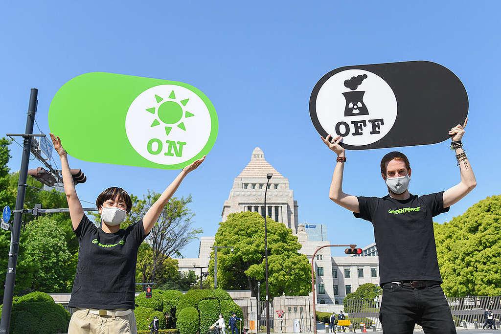 可再生能源開,化石能源關。2021年4月綠色和平日本辦公室聯同其他NGO在國會大廈向政府提交請願書(聯署接近17萬民眾支持),呼籲採取緊急氣候措施,淘汰核與化石燃料,發展可再生能源。© Noriko Hayashi / Greenpeace