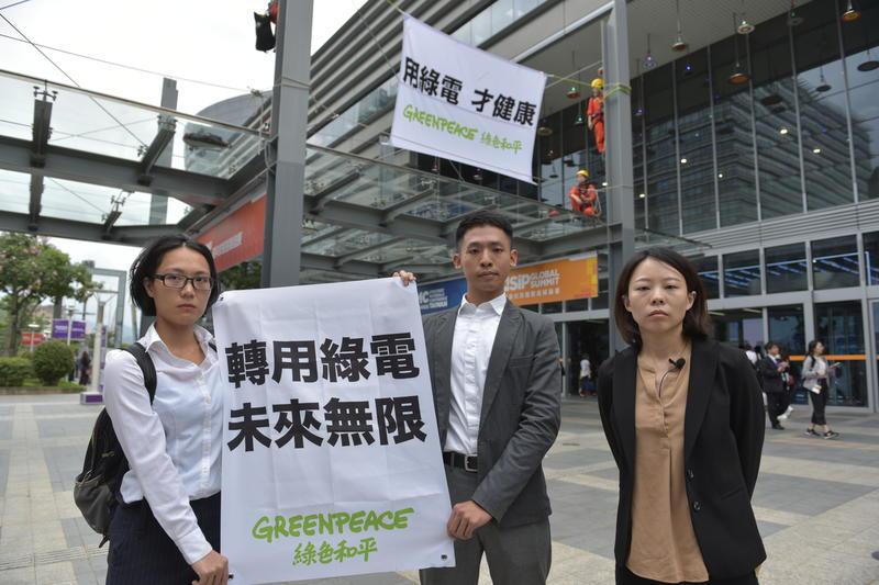 2019年9月綠色和平在台北舉行的國際半導體展場外拉起「用綠電才健康」、「轉用綠電未來無限」標語,要求電子業加速轉用可再生能源電力,減輕使用燃煤發電對民眾造成的健康衝擊。© Sean Chiu / Greenpeace
