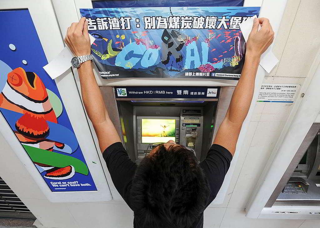 綠色和平香港辦公室連同全球各地行動者,2015年成功促使渣打銀行集團撤出破壞大堡礁的卡米爾煤礦項目。 © Clement Tang Wai Kin / Greenpeace