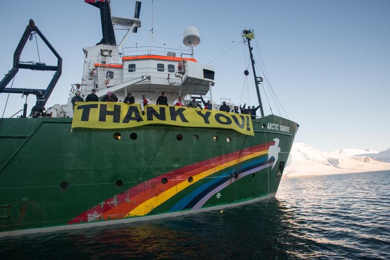極地曙光號已經啟程前往印度洋展開2021年首個巡航任務,船員特意答謝過去一年你和眾多海洋守護者的支持! © Greenpeace