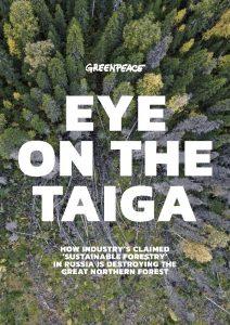 Eye on the Taiga