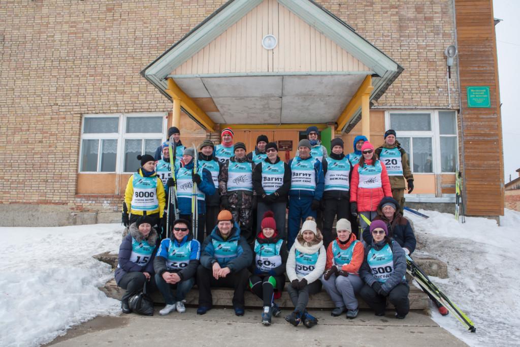The skiers against oil © Igor Podgorny
