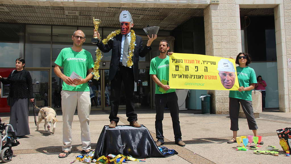Activity in front of the ministry of energy office Israel © Greenpeace