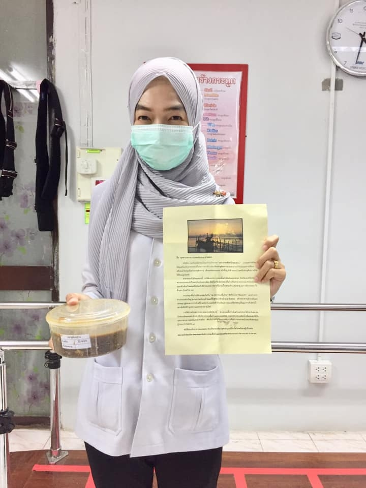 Care worker who received the product