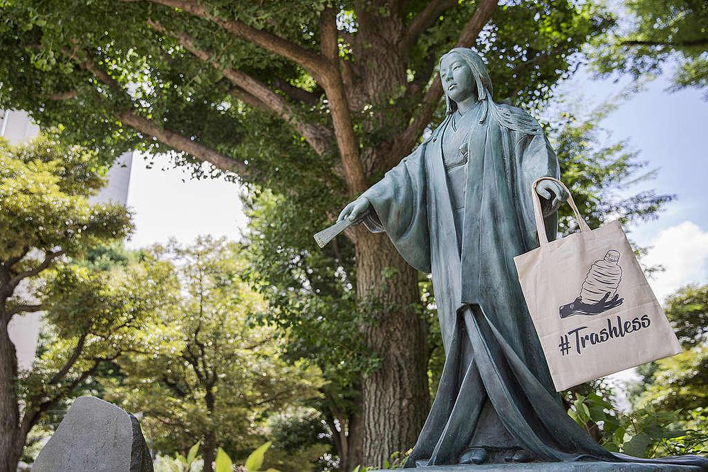 Edo-Period Woman, Lady Kasuga Trashless Action in Japan. © Masaya Noda / Greenpeace