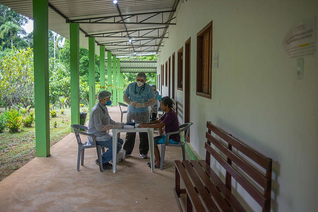 The Cachoeirinha dos Padres Reference Center Indigenous Primary Care Units, where Indigenous people have a differentiated environment for treating COVID-19 © Christian Braga / Greenpeace