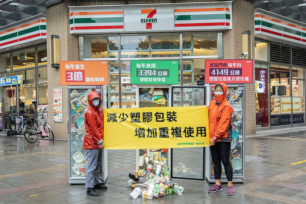 Greenpeace Taiwan activists in front of 7-Eleven